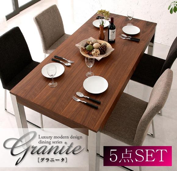 【送料無料】ラグジュアリーモダンデザインダイニングシリーズ【Granite】グラニータ/5点セット業界最安値