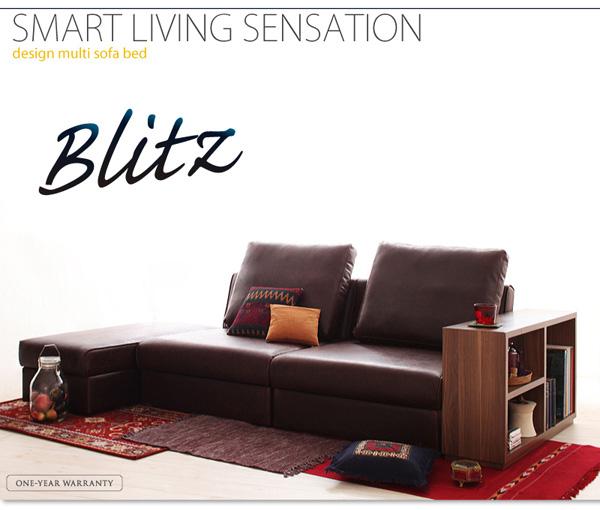 デザインマルチソファベッド【Blitz】ブリッツ 人気のソファベッド 送料無料