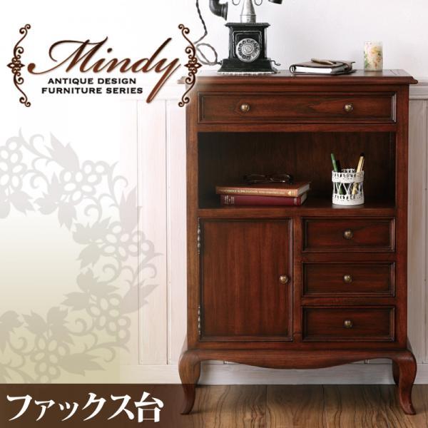 本格アンティークデザイン家具シリーズ【Mindy】ミンディ/コンソール