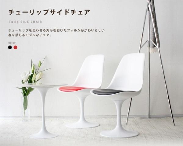 デザイナーズチェア チェア シンプル モダン家具 デザイナーズ 椅子 お洒落なイス