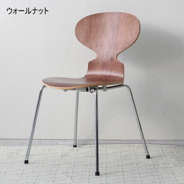 ヤコブセン チェア デザイナーズ家具 椅子 イス お洒落