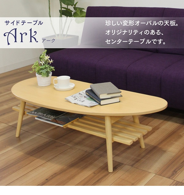 センターテーブル テーブル かわいいテーブル