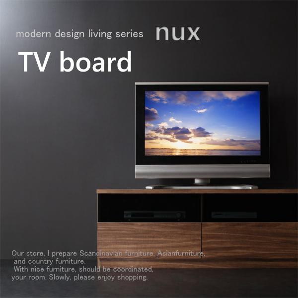 送料無料シンプルモダンリビングシリーズ【nux】ヌクスTVボード