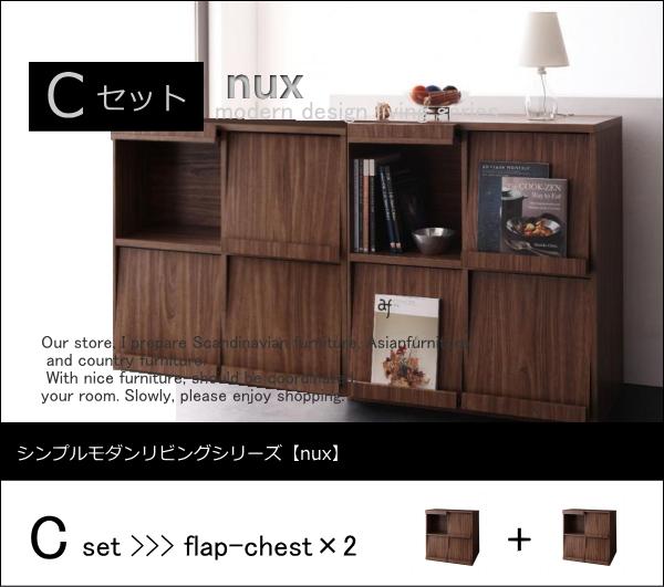 送料無料シンプルモダンリビングシリーズ【nux】ヌクスCセット