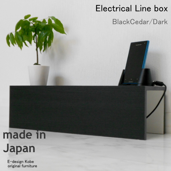電話台 FAX台 キャビネット ルーター収納 スリム 10色から選べる おしゃれ 通販 人気  a la mode ブラックシダー/ダーク