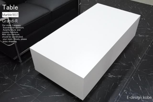 ローテーブル テーブル オフィス 高級 店舗 リビング 大理石 白 Grand-R
