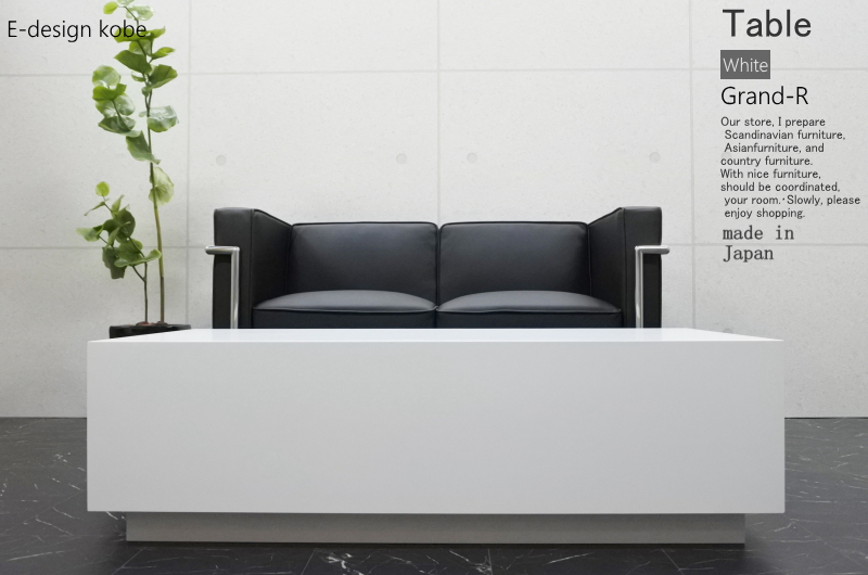 ローテーブル テーブル オフィス 高級 店舗 リビング ホワイト Grand-R