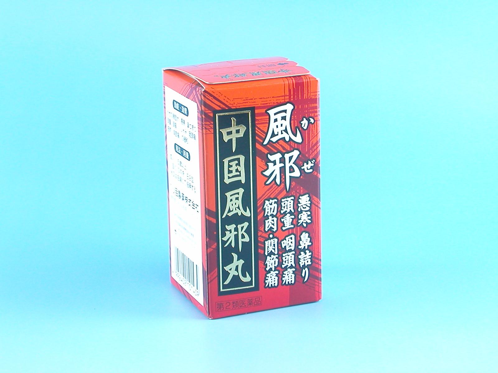 中国風邪丸(ちゅうごくふうじゃがん) 100丸 【第2類医薬品】