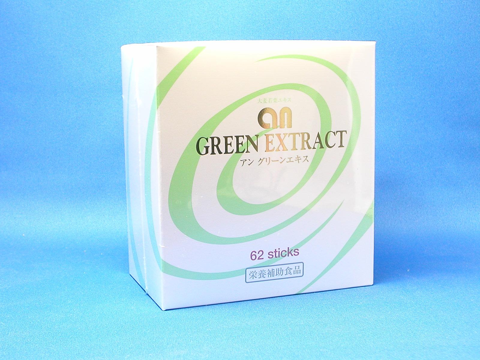 アン グリーンエキス(栄養補助食品)180g(3g×60スティック)
