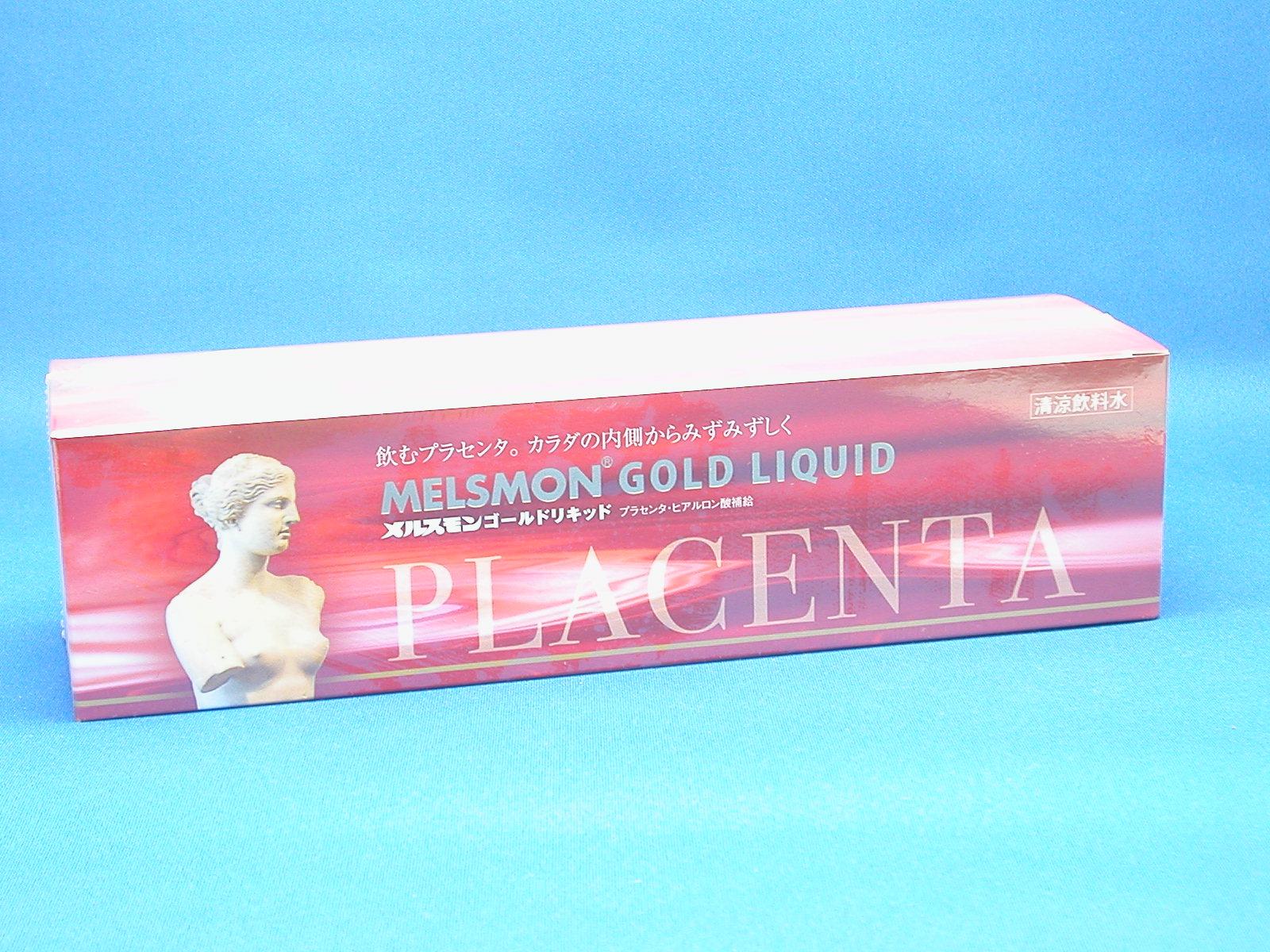 メルスモン ゴールドリキッド 10ml×30本