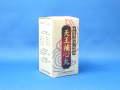 天王補心丸(てんのうほしんがん) 360丸 【第2類医薬品】