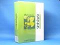 日本薬局方 ジュウヤク(医薬品) 5g×24包 【第3類医薬品】