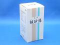 (錠剤)鍼砂湯 900錠 【第2類医薬品】