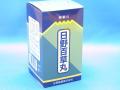 日野百草丸(ひのひゃくそうがん) 4,180粒入 【第2類医薬品】