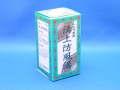 (錠剤)清上防風湯(せいじょうぼうふうとう) 350錠 【第2類医薬品】