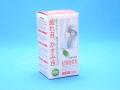 杞菊地黄丸(こぎくじおうがん) 360丸 【第2類医薬品】