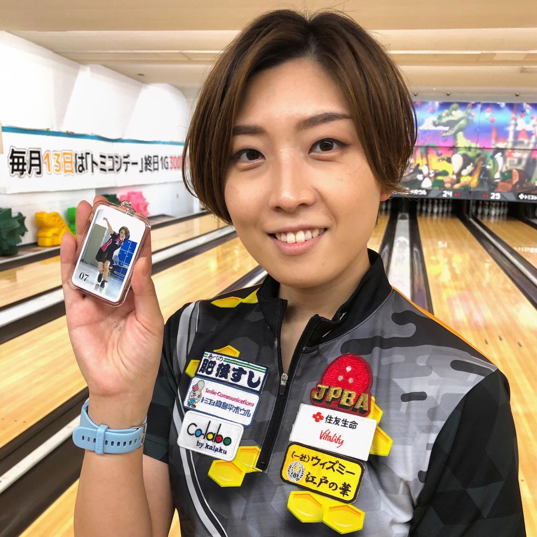 Ayumi's「歩み」キーホルダー07 Thank's SOLDOUT!