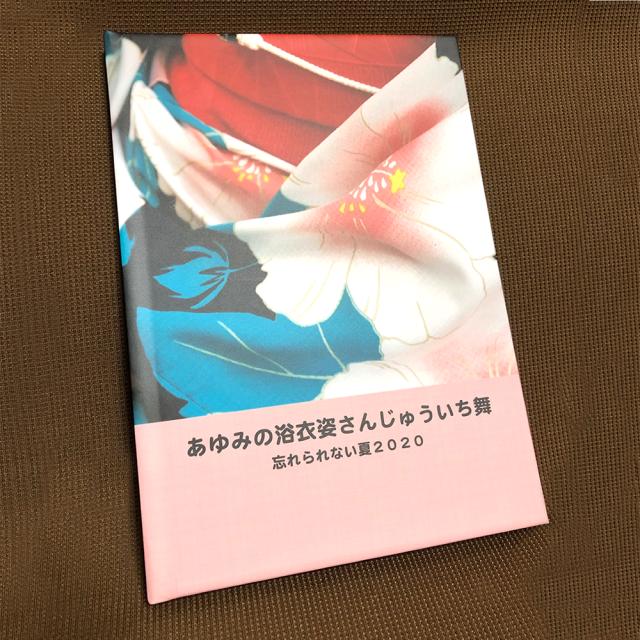 小林あゆみフォトブック