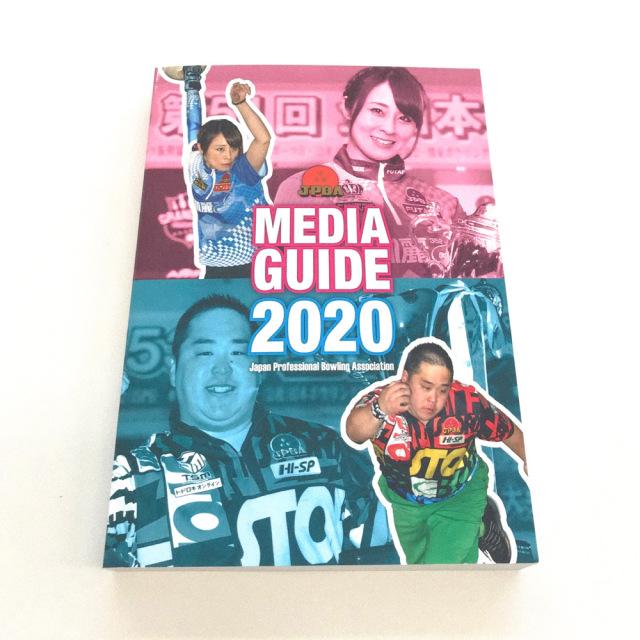 JPBA MEDIA GUIDE 2020
