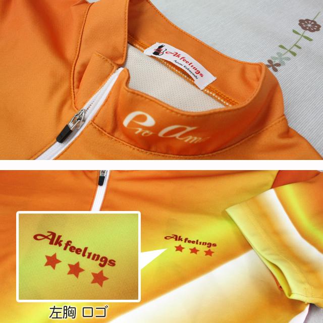 ユニフォーム オレンジ ロゴ2