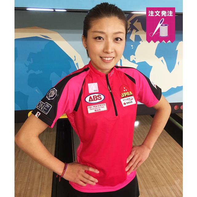 ピンクユニ
