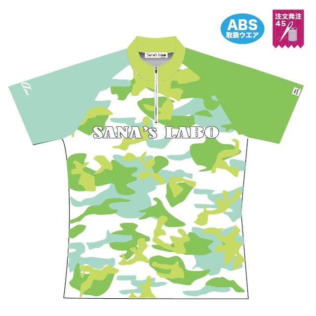 Sana's labo オリジナルユニフォーム, ジャパンオープン森彩奈江着用『camouflage』