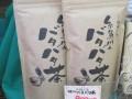 バタバタ茶(茶葉)1