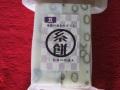 糸魚川産わたぼうし100% 糸餅 豆1