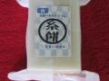糸魚川産わたぼうし100% 糸餅 白1