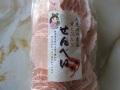 糸魚川の産品 甘えび入りせんべい_A