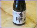 ひすいの里 糸魚川720ml _A