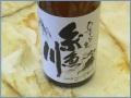 ひすいの里 糸魚川1800ml _A