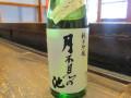 猪又酒造(秋) 純米吟醸 月不見の池 ひやおろし 1800ml_B