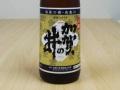 加賀の井 上撰本醸造A