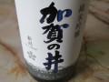 加賀の井 純米吟醸1800ml_A