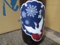 雪鶴純米酒ミラクル