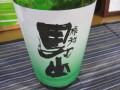 根知男山・本醸造18A