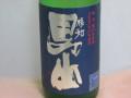 「根知男山 純米吟醸」限定純米1800ml−1