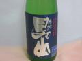 根知男山 純米吟醸」限定純米720ml-1