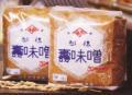越後ヤマサ壽味噌