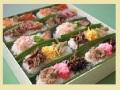 笹寿司 20枚入り