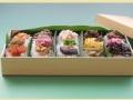 笹寿司 10枚入り