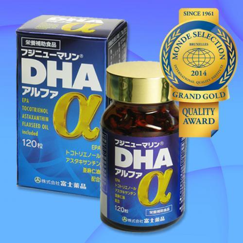 送料無料 【DHA&EPA】フジニューマリンDHAα 120粒入り(富士薬品)