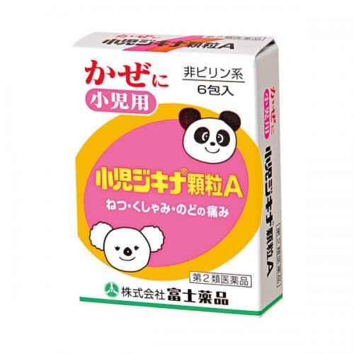 【第2類医薬品】 小児ジキナ顆粒A (6包)