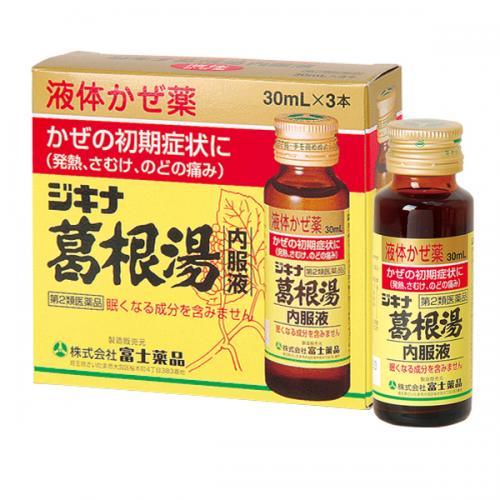 【第2類医薬品】 ジキナ葛根湯内服液 (30mL×3本)