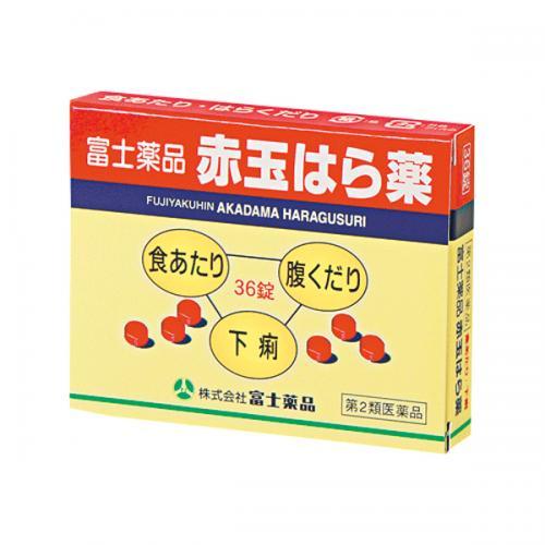 【第2類医薬品】 富士薬品赤玉はら薬 (36錠)