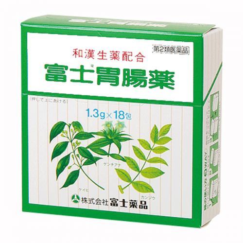 【第2類医薬品】 富士胃腸薬 (18包)