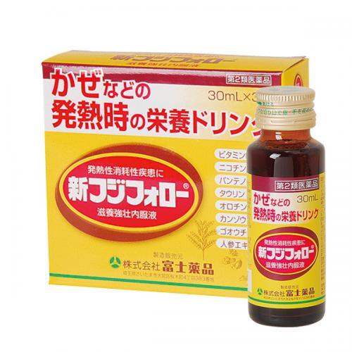 【第2類医薬品】 新フジフォロー (30mL×3本)