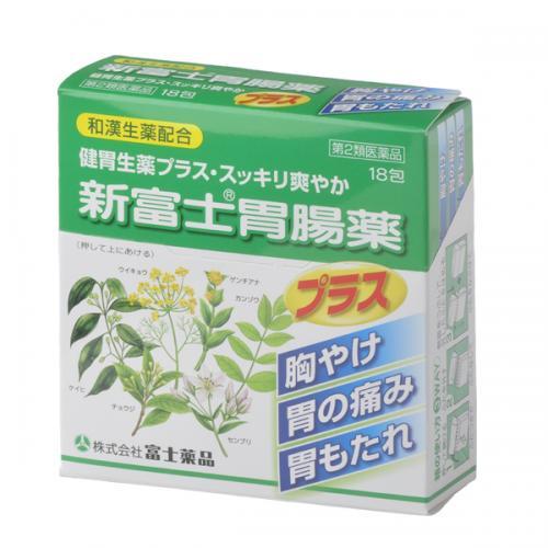 【第2類医薬品】 新富士胃腸薬プラス (18包)