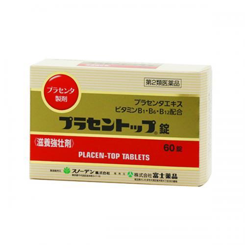 【第2類医薬品】 プラセントップ錠 (60錠)